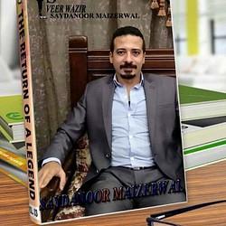 Osama El-Shabrawy